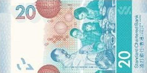 hong_kong_scb_20_dollars_2018.01.01_b423_pnl_r.jpg