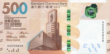 hong_kong_scb_500_dollars_2018.01.01_b426a_pnl_au_050828_f.jpg