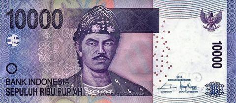 indonesia_bi_10000_rupiah_2015.00.00_b604g_p150_f.jpg