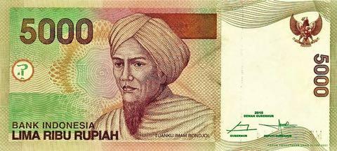 indonesia_bi_5000_rupiah_2015.00.00_b599p_p142_mfy_839444_f.jpg