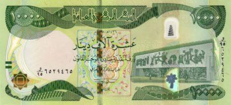 Iraq Banknotenews