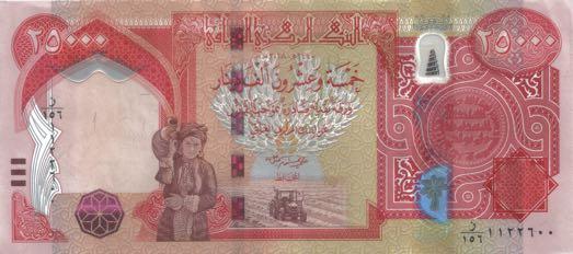 iraq_cbi_25000_dinars_2018.00.00_b356c_p102_157_1122600_f.jpg
