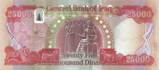 iraq_cbi_25000_dinars_2018.00.00_b356c_p102_157_1122600_r.jpg