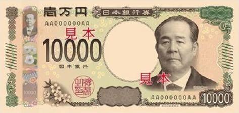 japan_boj_10000_yen_2024.00.00_b370a_pnl_aa_000000_aa_f.jpg