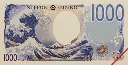 japan_boj_1000_yen_2024.00.00_b368a_pnl_aa_000000_aa_r.jpg