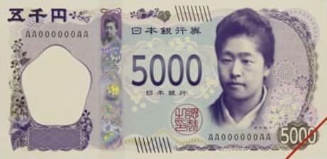 japan_boj_5000_yen_2024.00.00_b369a_pnl_aa_000000_aa_f.jpg