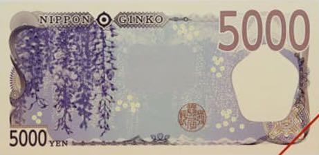 japan_boj_5000_yen_2024.00.00_b369a_pnl_aa_000000_aa_r.jpg