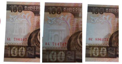 koreanorthp43-watermarks.jpg