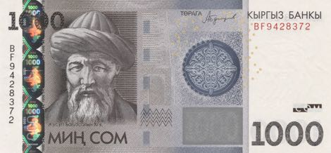 kyrgyzstan_kb_1000_com_2016.00.00_b232a_pnl_bf_9428372_f.jpg