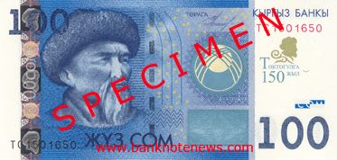 kyrgyzstan_kb_100_com_2009.00.00_b27a_pnl_tc_1501650f.jpg