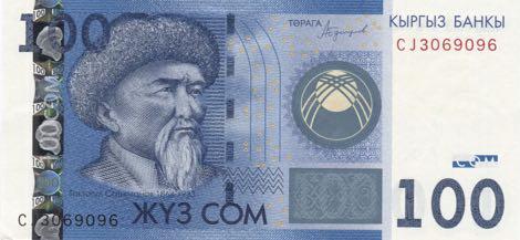 kyrgyzstan_kb_100_com_2016.00.00_b229a_pnl_cj_3069096_f.jpg