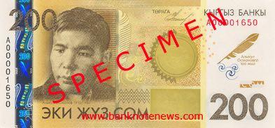 kyrgyzstan_kb_200_com_2010.00.00_b28a_pnl_a_00001650f.jpg