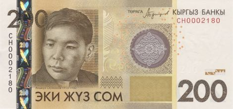 kyrgyzstan_kb_200_com_2016.00.00_b230a_pnl_ch_0002180_f.jpg