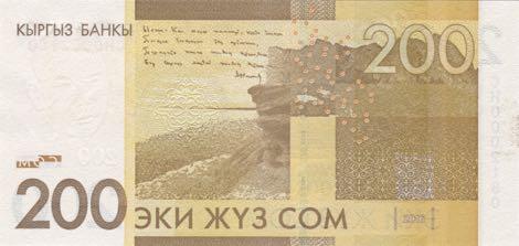 kyrgyzstan_kb_200_com_2016.00.00_b230a_pnl_ch_0002180_r.jpg