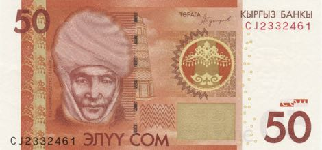 kyrgyzstan_kb_50_com_2016.00.00_b228a_pnl_cj_2332461_f.jpg