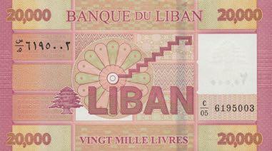 lebanon_bdl_20000_livres_2019.01.01_b544a_pnl_c-05_6195003_r.jpg