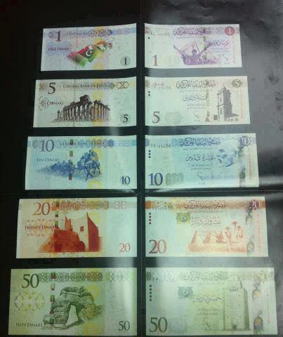 libya_new_notes.jpg