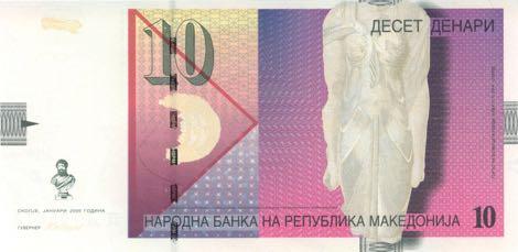 macedonia_nbrm_10_denari_2006.01.00_b206f_p14f_04140414_705671_f.jpg