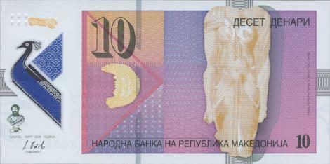 NEW MACEDONIA  2018  GEM UNC 50 Dinari Banknote First Polymer Money Bill P