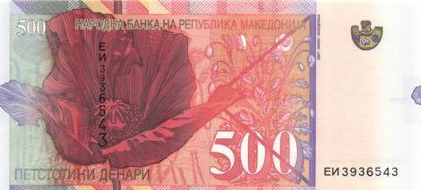 macedonia_nbrm_500_denari_2014.12.00_b213c_p21a_e0418_3936543_r.jpg