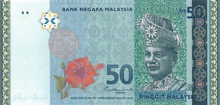 malaysia_bnm_50_ringgit_2009.07.15_b152c_p50_pd_8291312_f.jpg