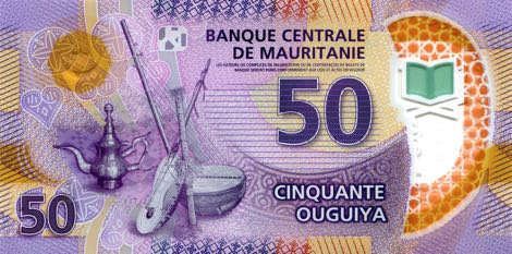 mauritania_bcm_50_ouguiya_2017.11.28_b126a_pnl_a_0773914_ab_r.jpg