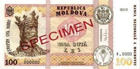 moldova_bnm_100_lei_2015.00.00_b121as_pnls_f.0000_000000_f.jpg