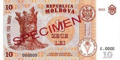 moldova_bnm_10_lei_2015.00.00_b118as_pnls_c.0000_000000_f.jpg