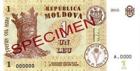 moldova_bnm_1_leu_2015.00.00_b117as_pnls_a.0000_000000_f.jpg
