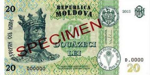 moldova_bnm_20_lei_2015.00.00_b119as_pnls_d.0000_000000_f.jpg