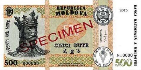 moldova_bnm_500_lei_2015.00.00_b123as_pnls_h.0000_000000_f.jpg