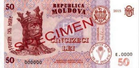 moldova_bnm_50_lei_2015.00.00_b120as_pnls_e.0000_000000_f.jpg
