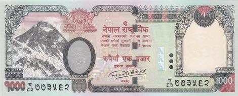 nepal_nrb_1000_rupees_2016.00.00_b286b_p75_f.jpg
