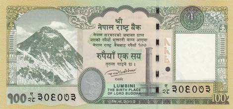 nepal_nrb_100_rupees_2015.00.00_b287a_pnl_f.jpg