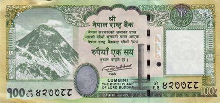 nepal_nrb_100_rupees_2019.00.00_b291b_p80_427788_f.jpg