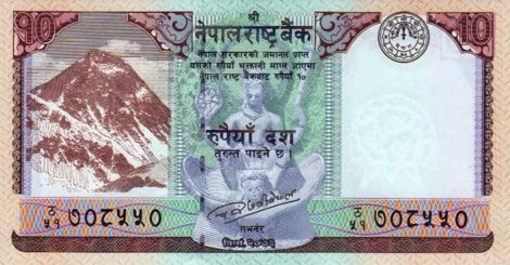 nepal_nrb_10_rupees_2017.00.00_b291a_pnl_708550_f.jpg