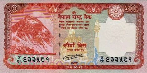 nepal_nrb_20_rupees_2016.00.00_b289a_pnl_f.jpg