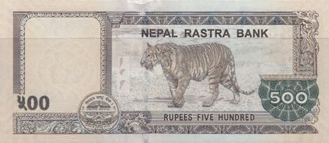 nepal_nrb_500_rupees_2016.00.00_b292a_pnl_506431_r.jpg