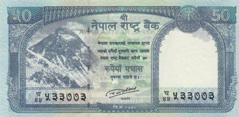 nepal_nrb_50_rupees_2015.00.00_b288a_pnl_f.jpg