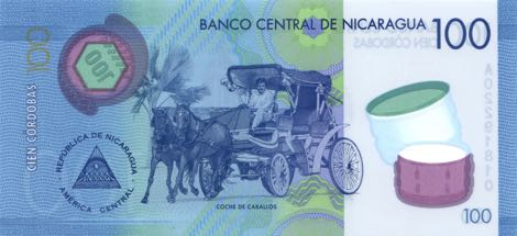 nicaragua_bcn_100_cordobas_2014.03.26_b509a_pnl_a_02291810_r.jpg