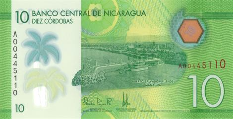 Nicaragua New Note Family B506 B511 Confirmed Banknotenews