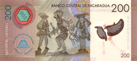 nicaragua_bcn_200_cordobas_2014.03.26_b510a_pnl_a_01045810_r.jpg