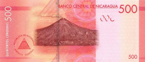 nicaragua_bcn_500_cordobas_2014.03.26_b511a_pnl_a_01247110_r.jpg