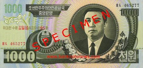 north_korea_1000_2006.00.00_f.jpg