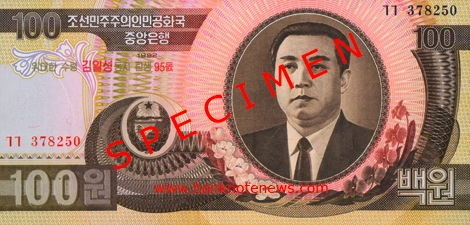 north_korea_100_1992.00.00_f.jpg