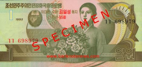 north_korea_1_1992.00.00_f.jpg