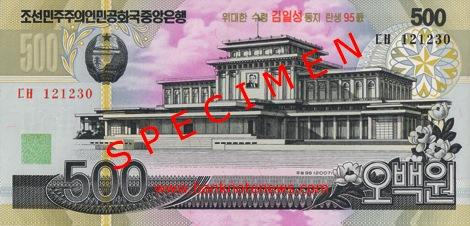 north_korea_500_2007.00.00_f.jpg