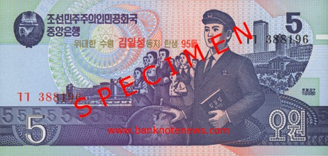 north_korea_5_1998.00.00_f.jpg