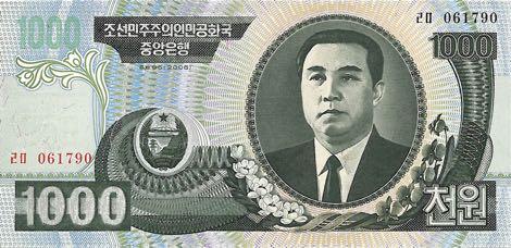 north_korea_dprk_1000_won_2006.00.00_b328a_p45b_061790_f.jpg