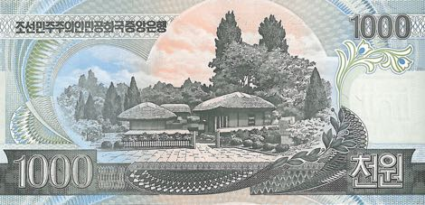 north_korea_dprk_1000_won_2006.00.00_b328a_p45b_061790_r.jpg